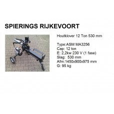 Houtklover 12ton 53cm 230V