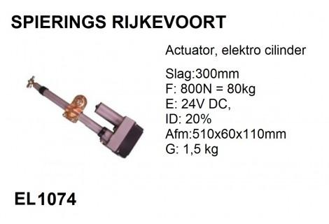Actuator 24V 300mm