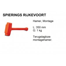 Hamer, Montagehamer